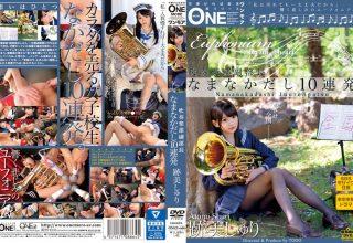 onez-080