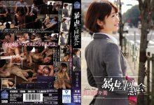 SHKD-740 暴虐の同窓会 川上奈々美